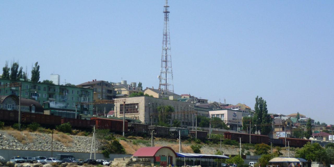 Телевышка в Махачкале