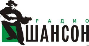 Радио Шансон Украина