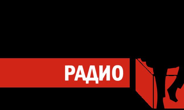 Украинское «Радио Шансон» заставили снять с эфира песню о русском спецназе