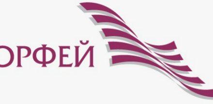 Радио «Орфей» отмечает юбилей музыкальным фестивалем «Территория классики»