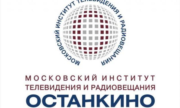 Рособрнадзор запретил прием в МИТРО