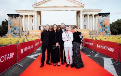 В Сочи завершился 32-ой фестиваль «Кинотавр»