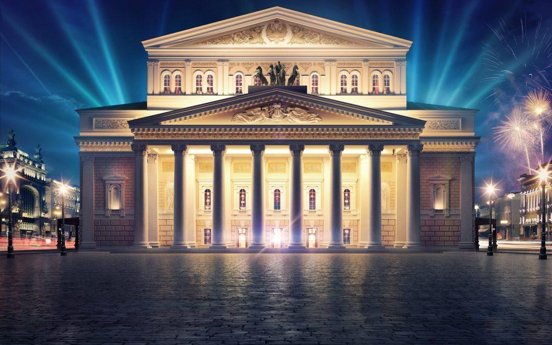 Как будут работать театры в нерабочие дни с 30 октября по 7 ноября?