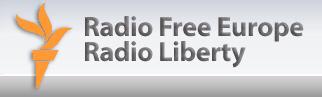 Радио Свобода