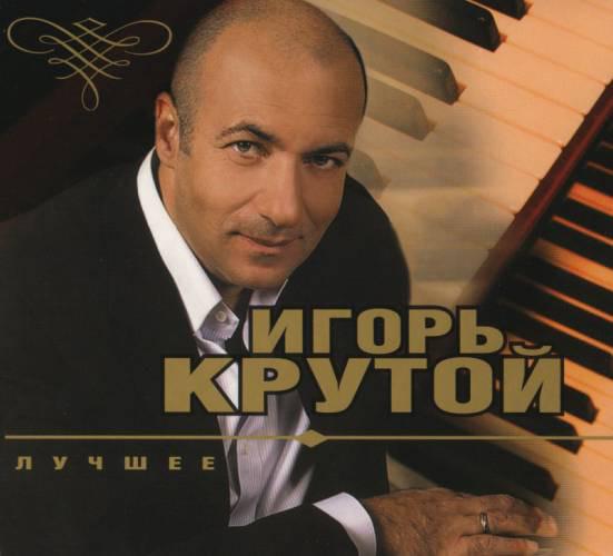Игорь Крутой предложил ограничить музыки на радио