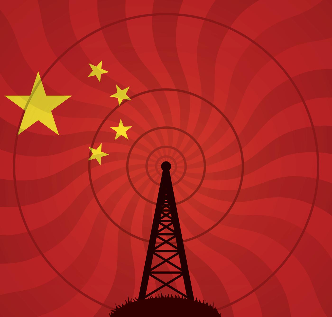 История: 23 января 1923 г. начала вещание первая китайская гражданская радиостанция