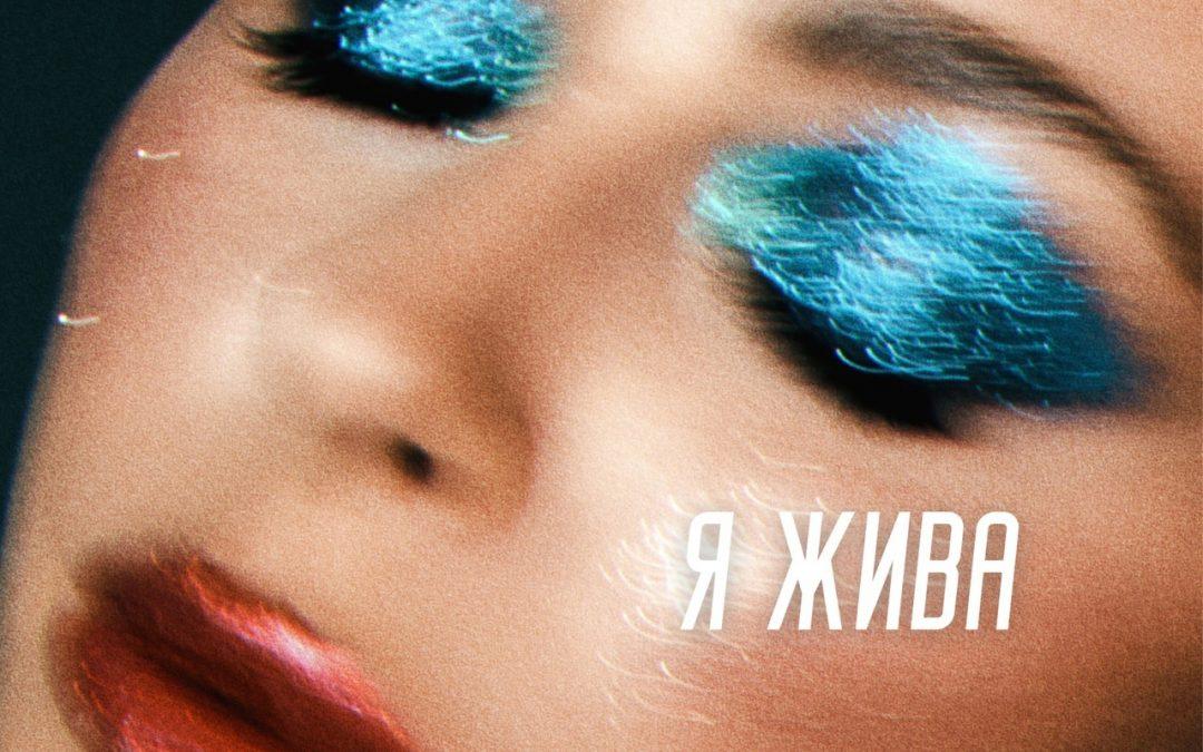 Ани Лорак выпустила трек «Он» из нового альбома
